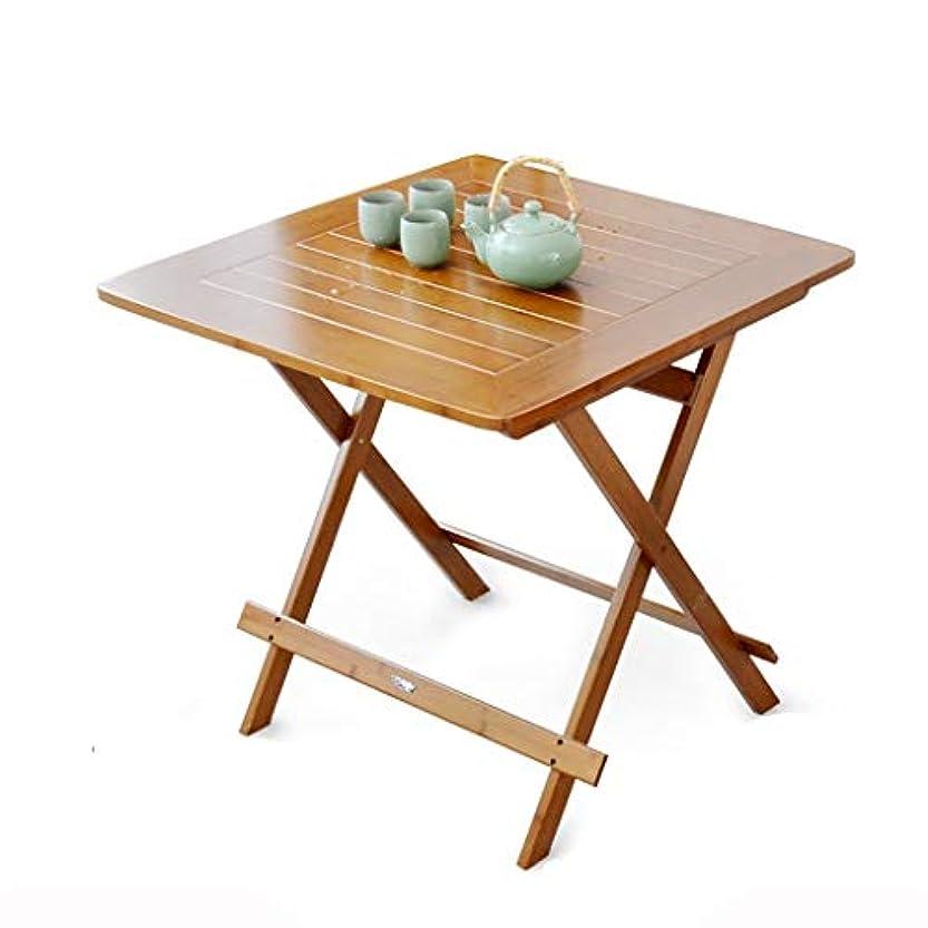 傑出した落ち着いたマインドフルRANRANJJ ナン竹カジュアル折りたたみスクエアテーブルシンプルなポータブル屋外ピクニック折りたたみテーブル
