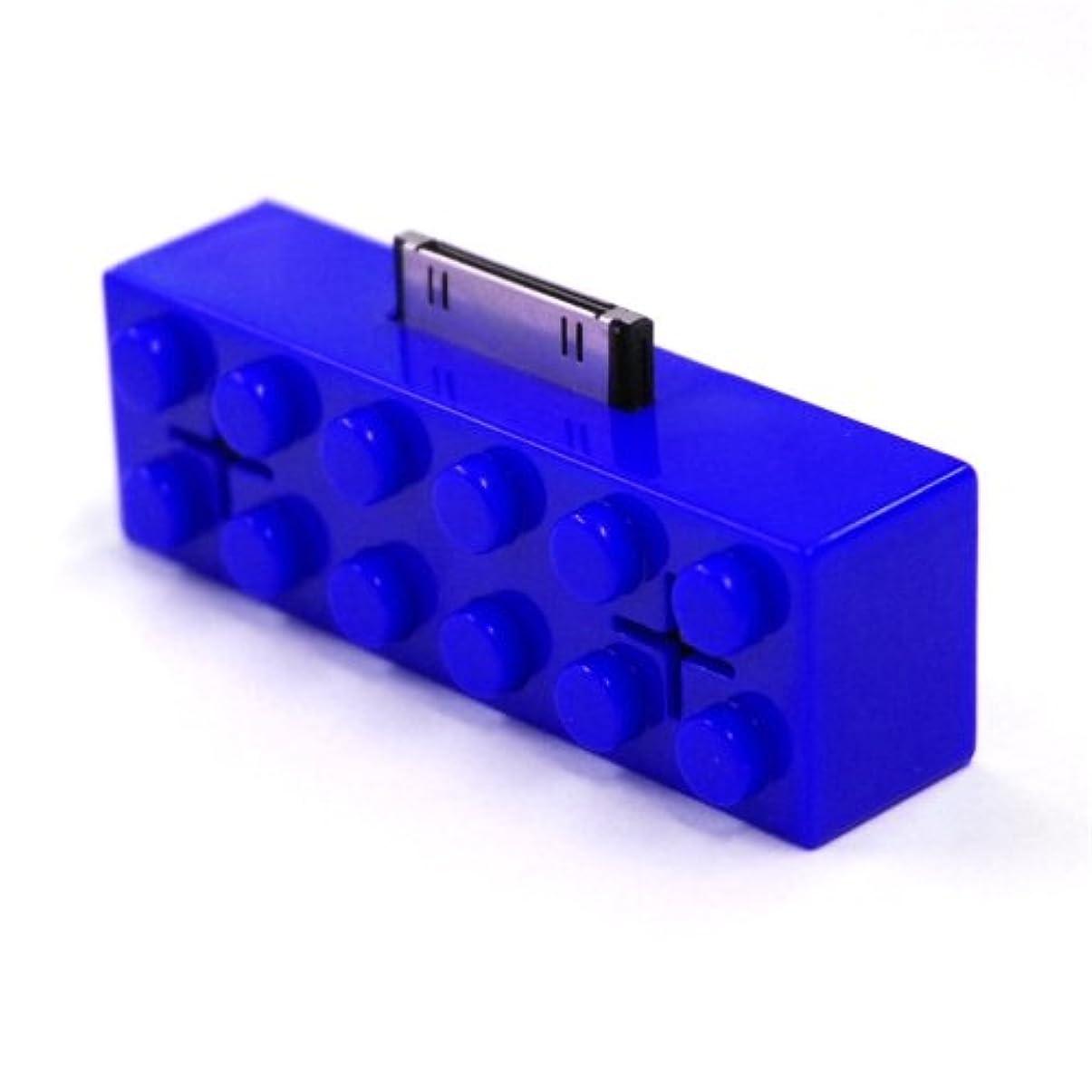 ショルダー測定可能偽善者VERSOS iBlock SPEAKER 青 BB5002-B
