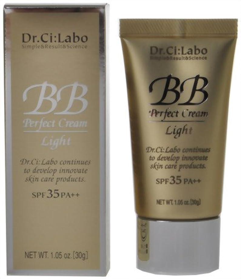 試み成功した寝室ドクターシーラボ BBパーフェクトクリーム ライト 30g