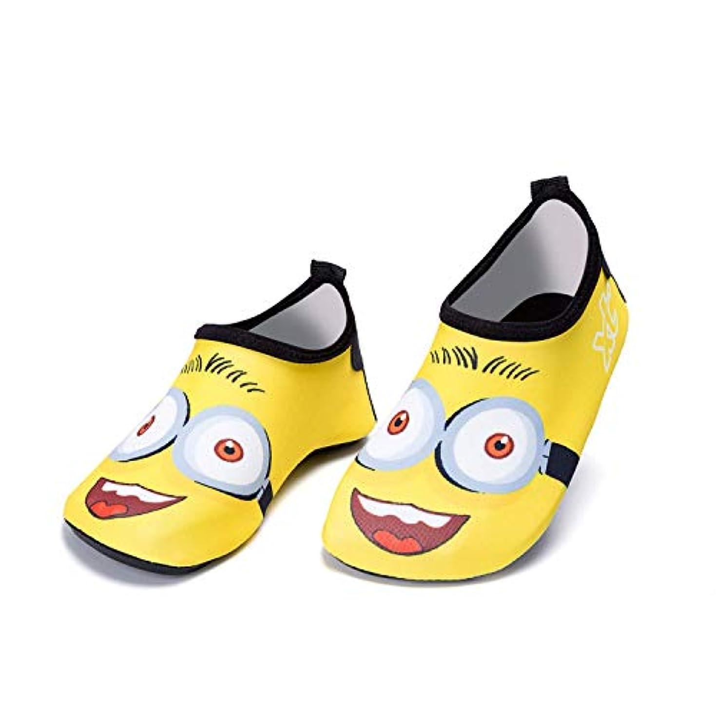 博物館絶滅文水の靴、子供のビーチシューズ柔らかい底通気性の上流の靴裸足肌柔らかい靴ダイビングシューズ (Color : Yellow, Size : EU-26)
