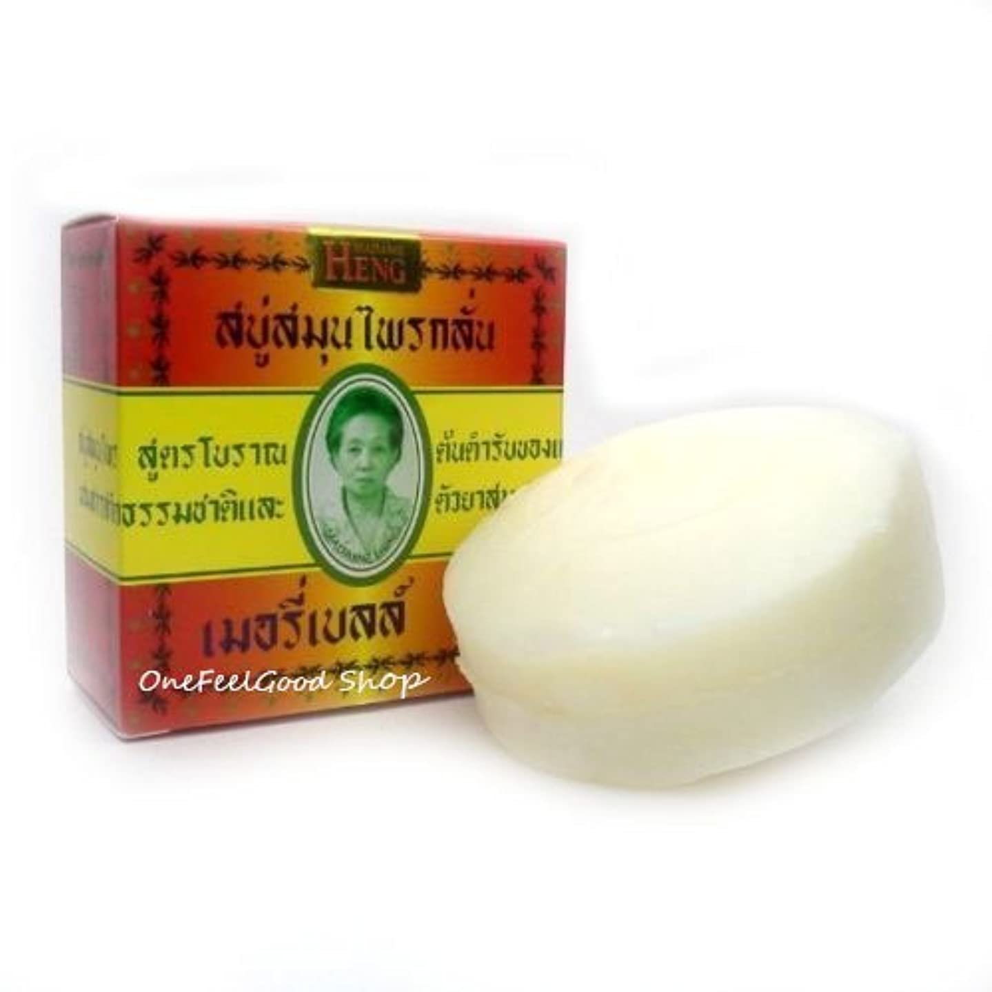 2 of MADAME HENG NATURAL SOAP BAR MERRY BELL ORIGINAL THAI (net wt 5.64 OZ.or 160g. / bar.) PACK OF 2 BAR. by...