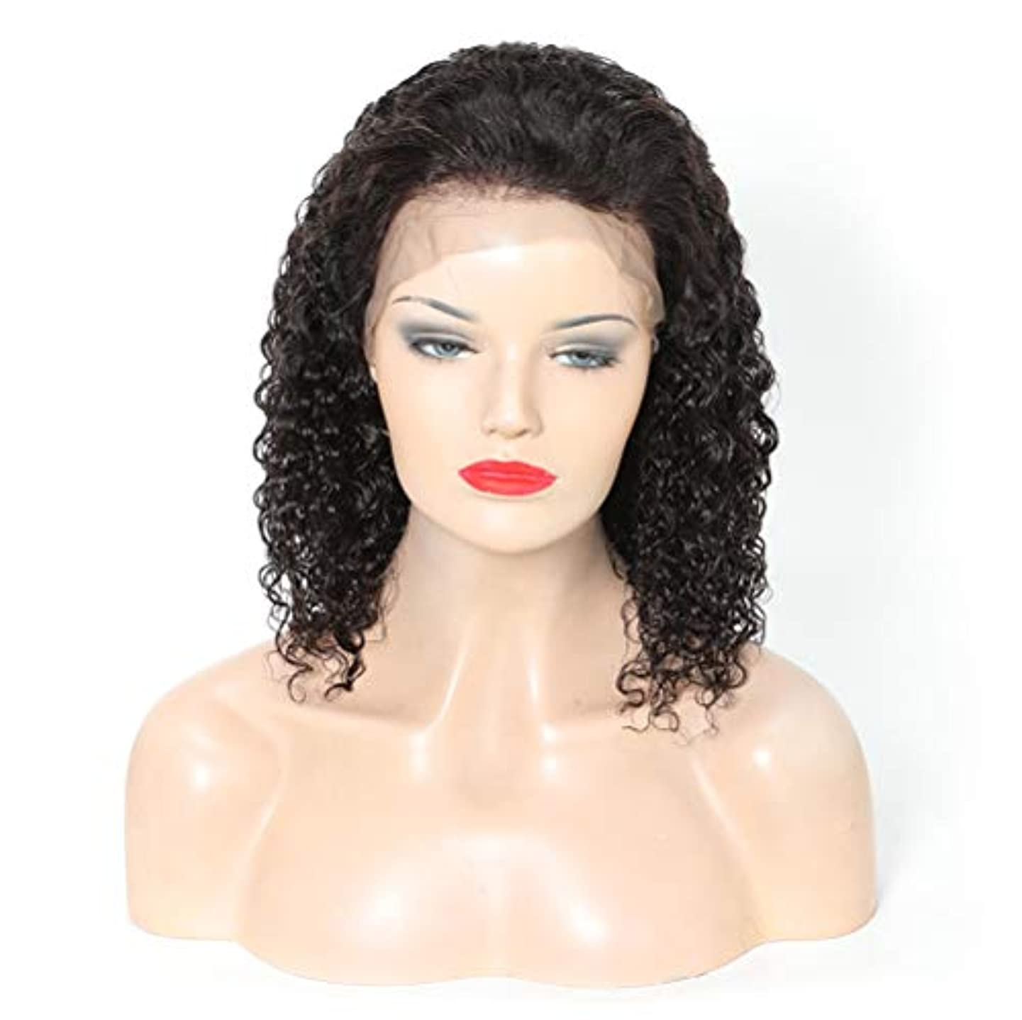 履歴書オーストラリア矢じり女性フロントレース150%密度ブラジルレミー人間の髪の毛のかつら非常に巻き毛のウェーブのかかった髪のかつら