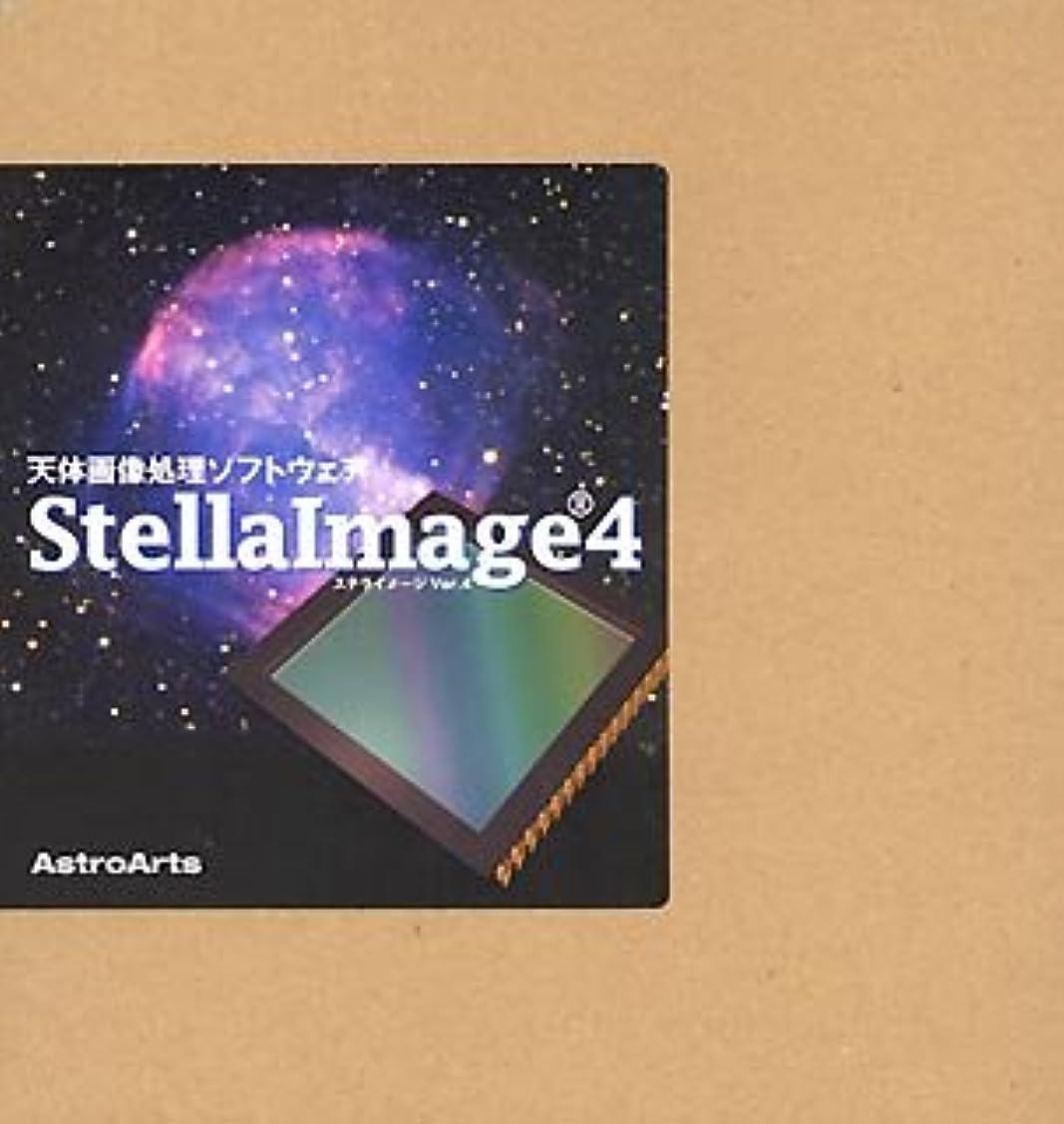 フィットネスはい外国人StellaImage 4