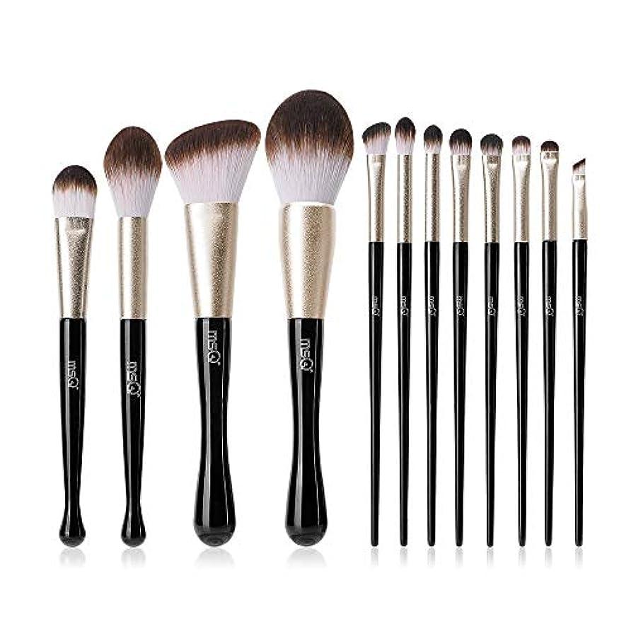 MSQ 化粧ブラシセット 12 本セット メイクブラシセット 人気 化粧筆 化粧ブラシ パウダーファンデーション アイシャドーブラシ、旅行と贈り物に最適 (12 本セット)