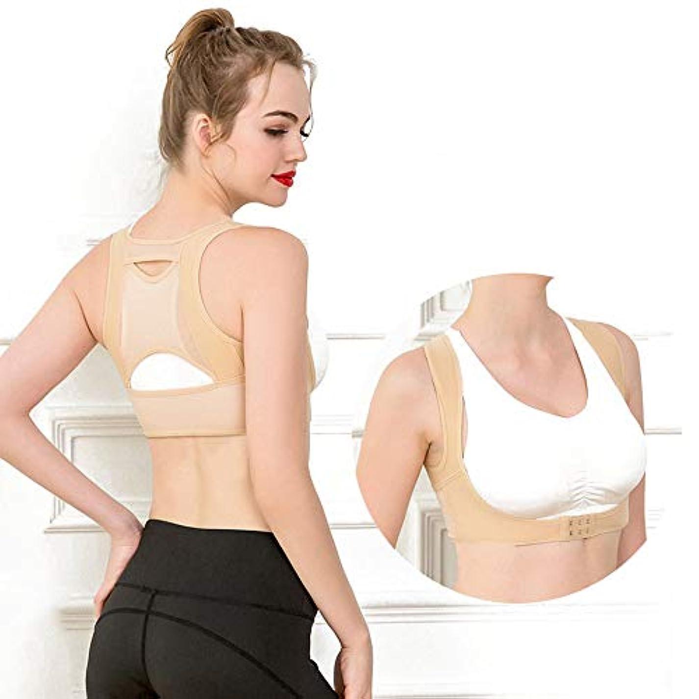 どこにでも非行唯一女性のための姿勢補正ブラジャー胸部胸部ベストトップスバックサポートベルトハングバックリリーフザトウクジラ補正バンドブレースアップショルダーストラップShapewear,S