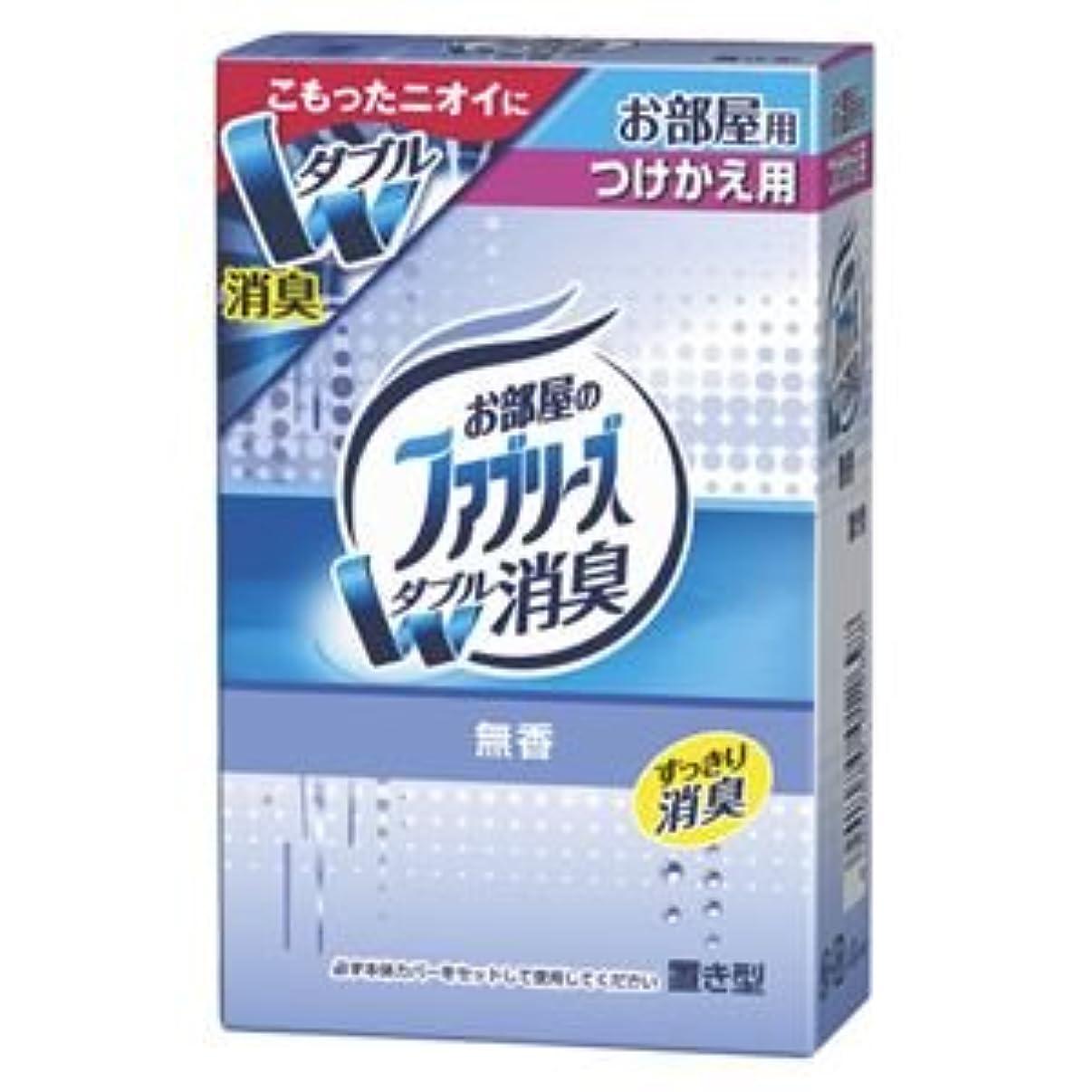 ジュース雪だるま冊子(業務用セット) P&G 置き型ファブリーズ 置き型ファブリーズ 無香 つけ替用 1個入 【×5セット】