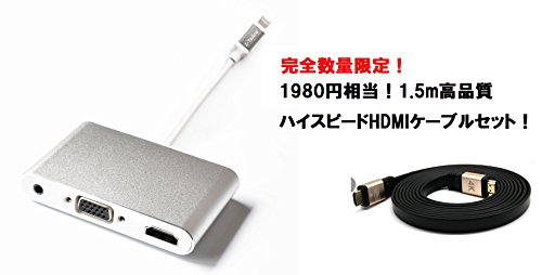 Z-Tactica Apple iPhone iPad用 Lightning to HDMI&VGA&Audio 変換アダプタ iOS10.3対応 コンバータ