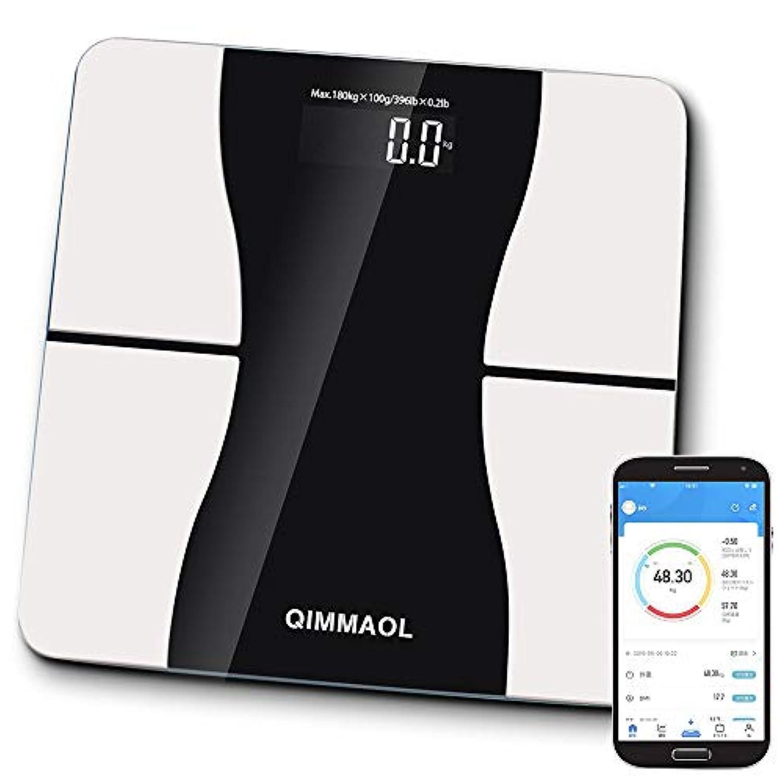 【2019年最新版】体重計Bluetooth 体組成計 スマホ連動 体脂肪計 12種類測定可能 日本語対応取扱説明書 健康管理 Qimmaol 家庭用 データ自動記録 体重 体脂肪率体水分率 筋肉率 骨量カロリーBMIなど測定 (ブラック)