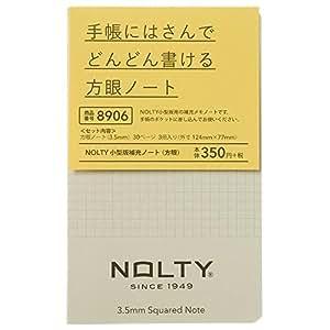 8906 NOLTY 小型版補充ノート(方眼)