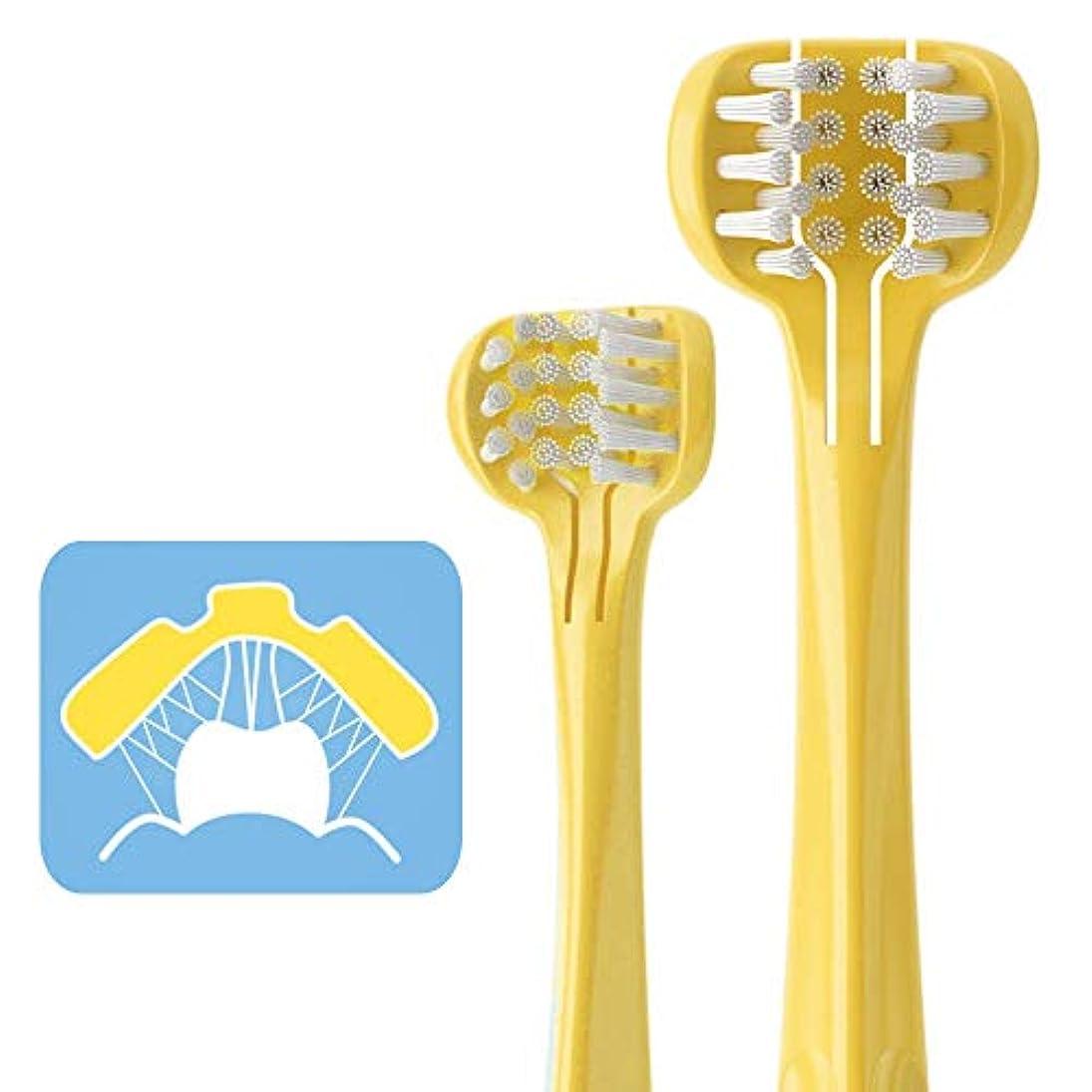 ドレインまだら硬さ子供用 歯ブラシ、柔軟でラップアラウンド、トレーニング歯ブラシ、子どもの歯磨き時間を節約、子ども用三面歯ブラシ 1歳以上に適用 (イエロー)