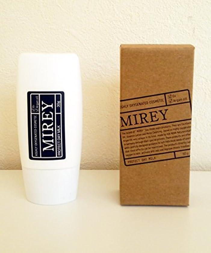 怪物疑問に思う外側MIREY ミレイ プロテクトデイミルク 化粧下地 日焼け止め