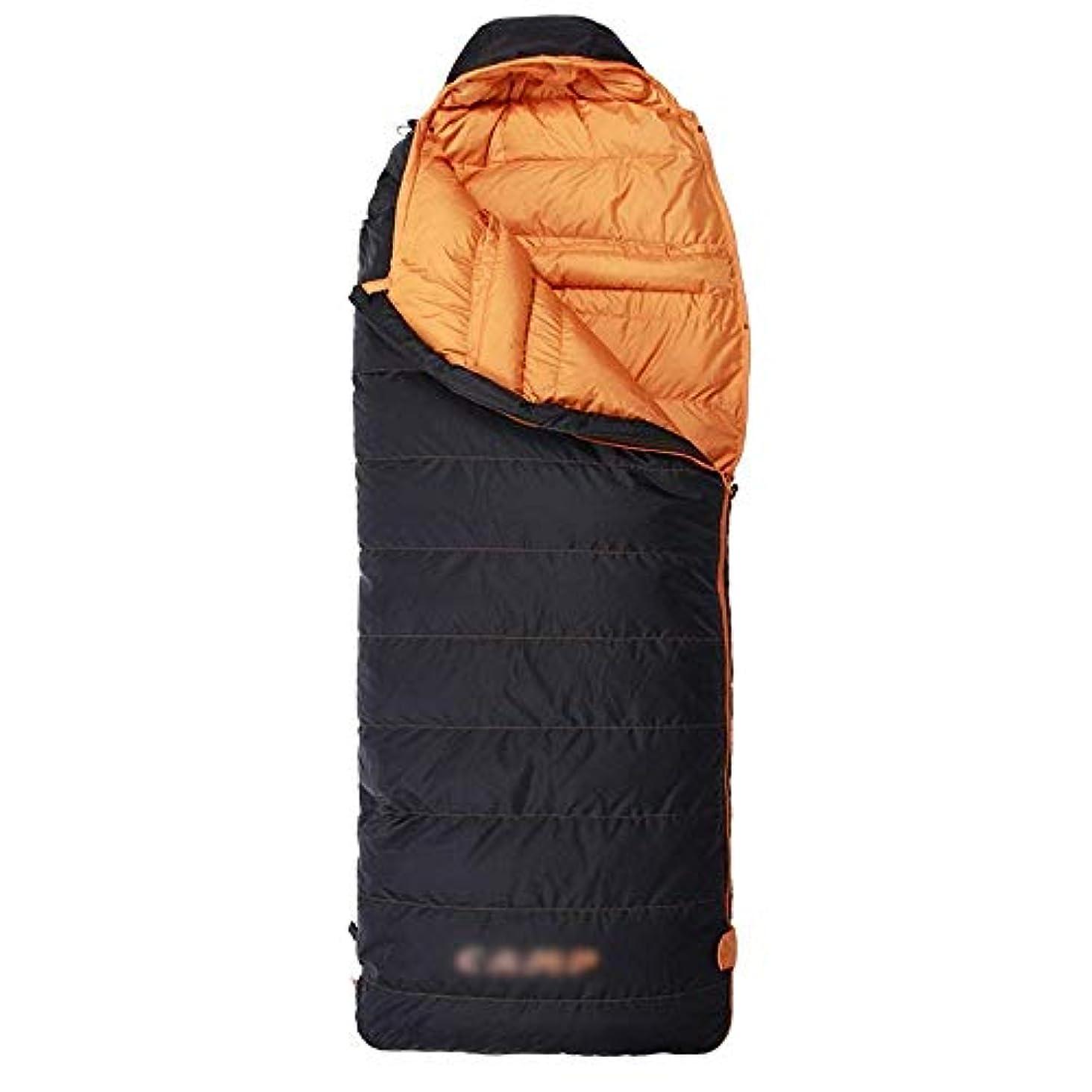 返還ハンサムスーパーマーケット軽量防水寝袋大人の通気性の暖かい寝袋3-4シーズンコットンパッドのための屋外旅行祭り理想的なキャンプ用品(色:黒)