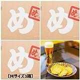 博多食材工房 辛子めんたい風味 めんべい 16枚入り (2枚入×8袋) を「3箱」(P)「プレーン M」 Plain 福太郎 067-897 MENBEI