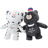 [PyeongChang Olympic Winter Games]rag doll_ Soohorang&Bandabi Gift set_20cm 2018年平昌オリンピック マスコット スホラン&バンダビ ぬいぐるみ ギフトセット [海外直送品]