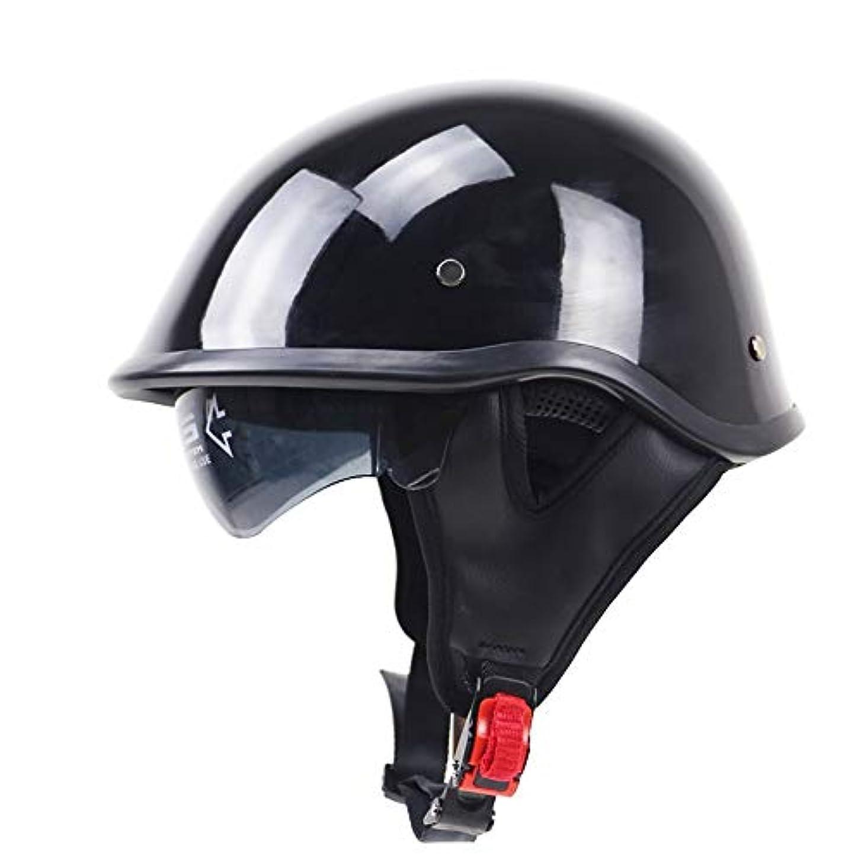 地獄マイコン海里HYH ブラック/オレンジタイガースキン取り外し可能なabsプラスチック人格ヴィンテージハーレーレザーハーフヘルメットオートバイ車の自転車ヘルメット いい人生 (Color : Black, Size : M)