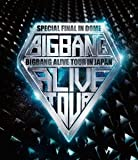 BIGBANG ALIVE TOUR 2012 IN JAPAN SPECIAL FINAL IN DOME -TOKYO DOME 2012.12.05- (Blu-ray Disc2枚組+AL2枚組) (初回生産限定盤) 画像