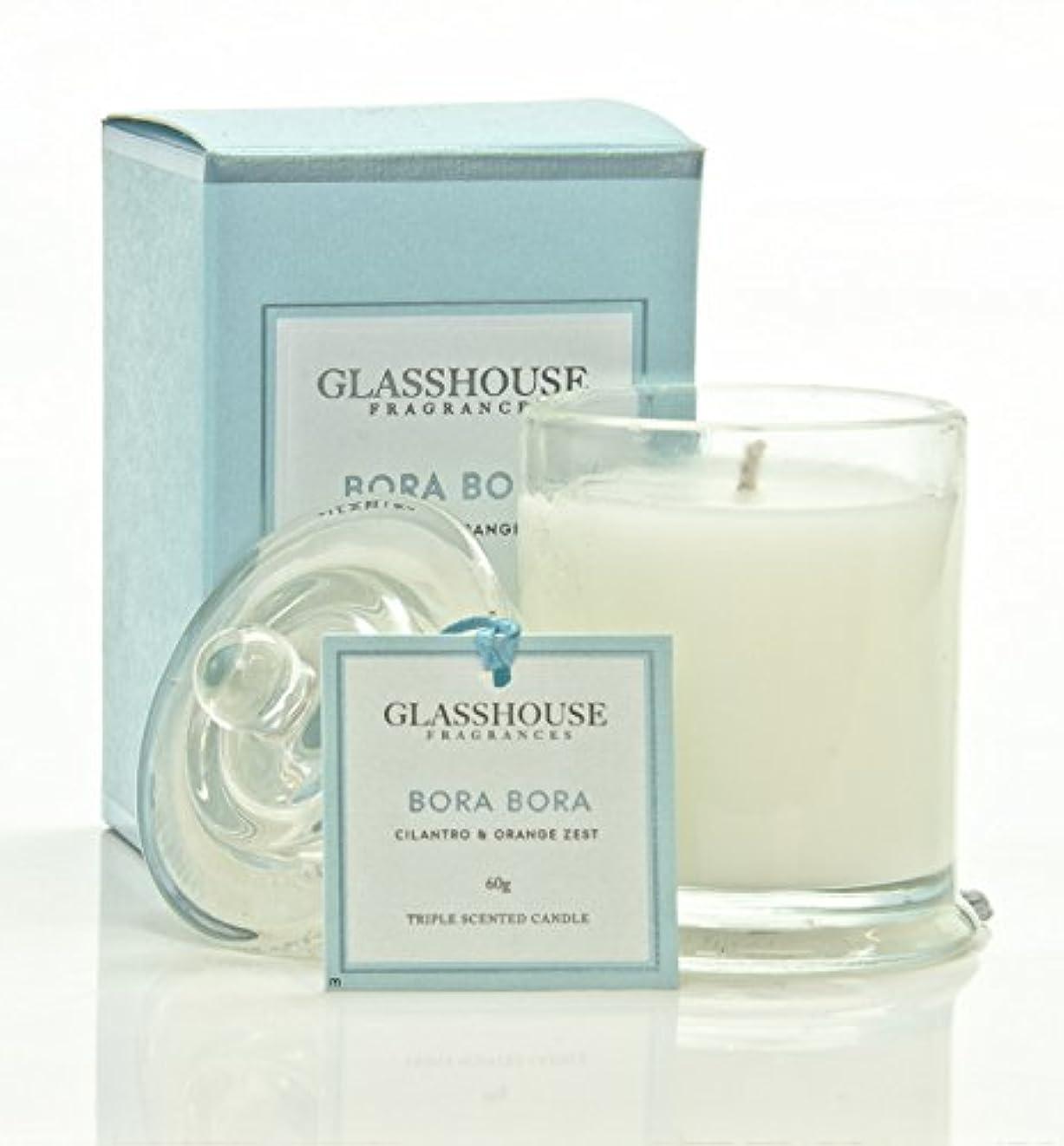 脆い忘れられない策定するグラスハウス-GLASSHOUSE- キャンドル アロマキャンドルラージ#ボラボラ 350g [並行輸入品]