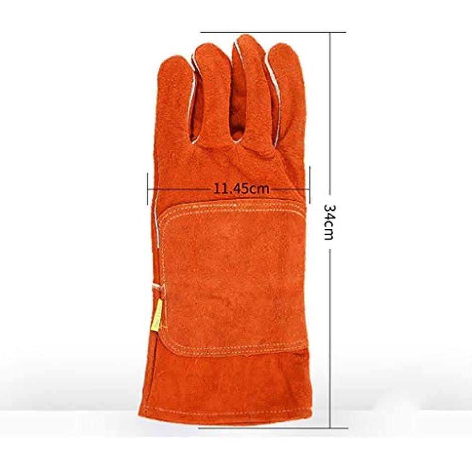 強制トランペットアラブサラボLIUXIN 労働保護手袋柔らかい革の手袋工業用保護手袋高温耐性保温剤焼け防止耐摩耗性増粘多色オプション11.45 * 34 CM ゴム手袋 (Color : Orange)