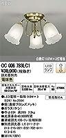 オーデリック/シャンデリア OC006783LC1 調光器別売