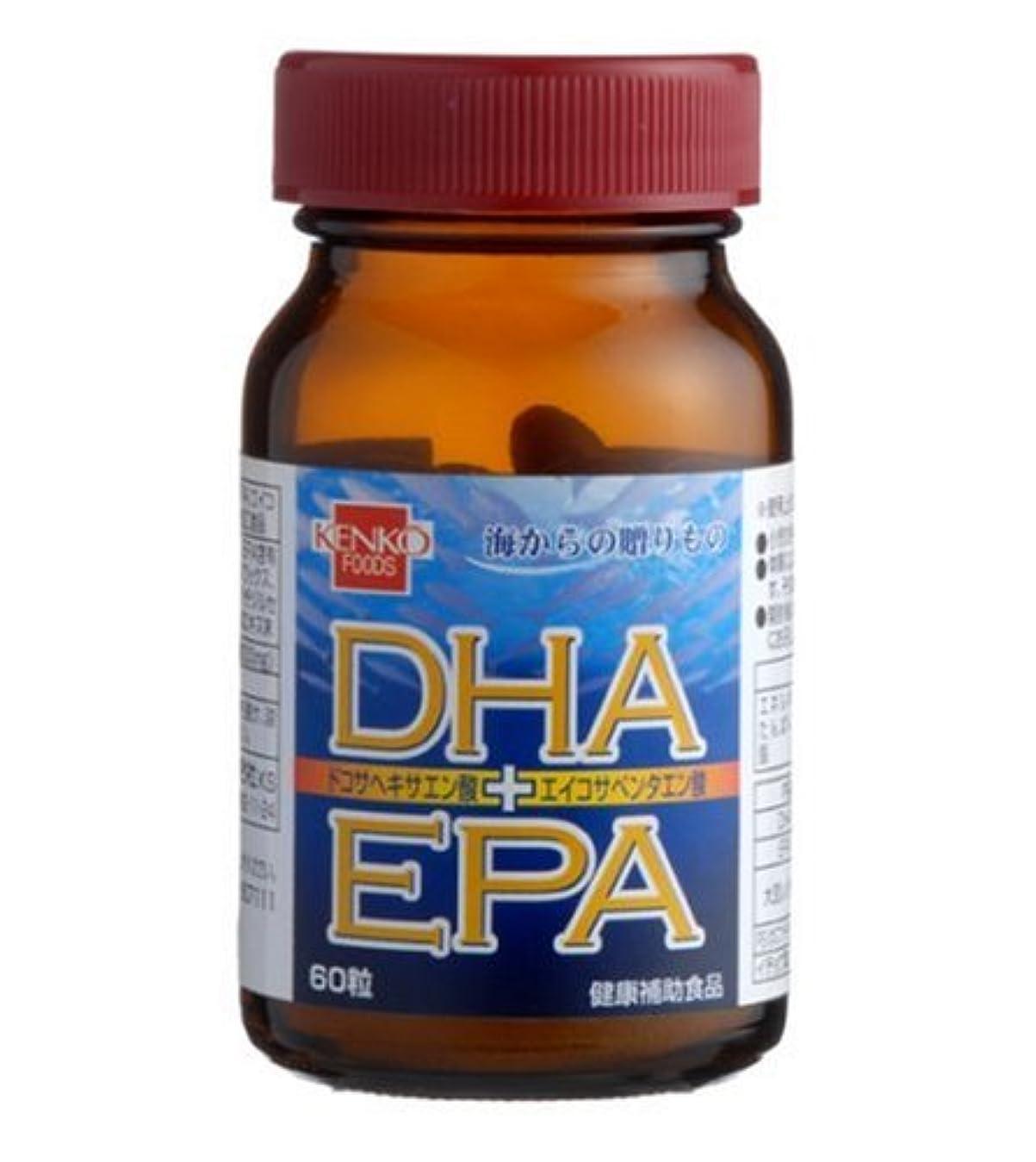リール海賊偽物健康フーズ DHA+EPA 60粒
