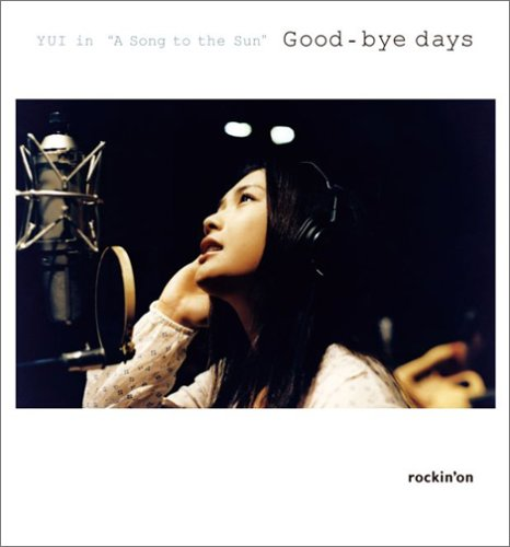 """YUI in """"A Song to the Sun"""" Good-bye days  映画『タイヨウのうた』YUI写真集の詳細を見る"""