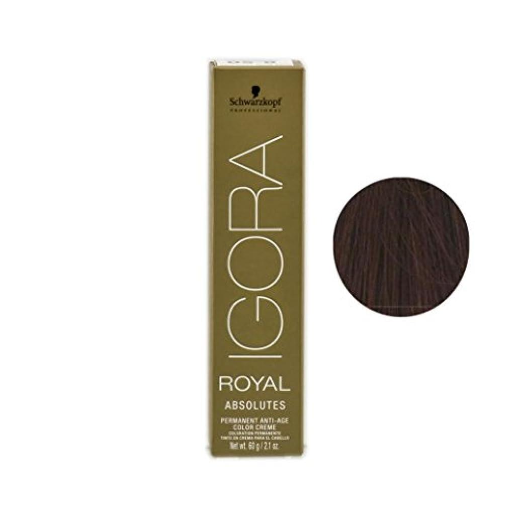 明らかに同じ絶望的なSchwarzkopf プロフェッショナルIGORAロイヤルアブソリュート髪の色、 2.1オンス 5-70、ライトブラウン銅netural