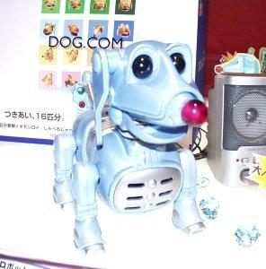 犬型コミュニケーションロボット DOG.COM(ドッグ.コム)