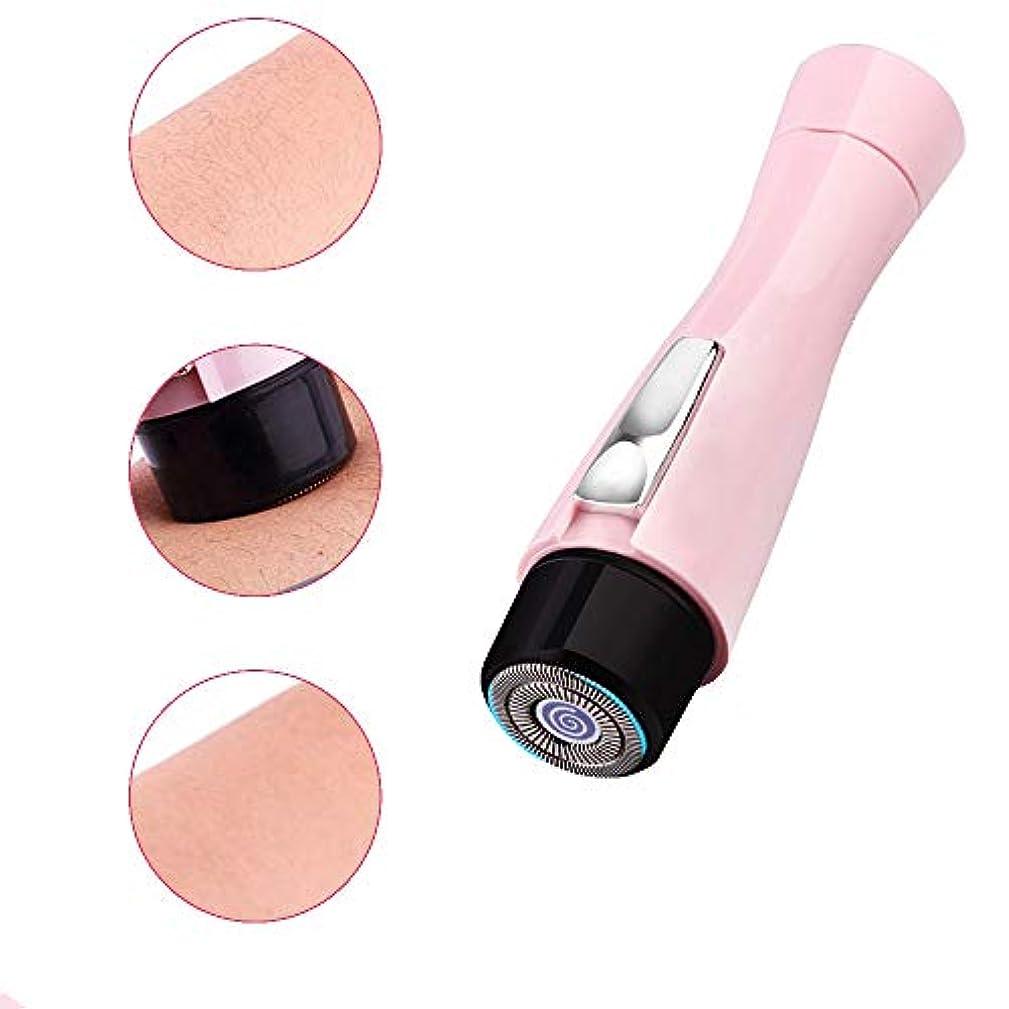 ピンクの携帯用脱毛器の女性の痛みのない個人的なシェーバー電気顔の脇の下の毛の取り外し用具の女性美のビキニ