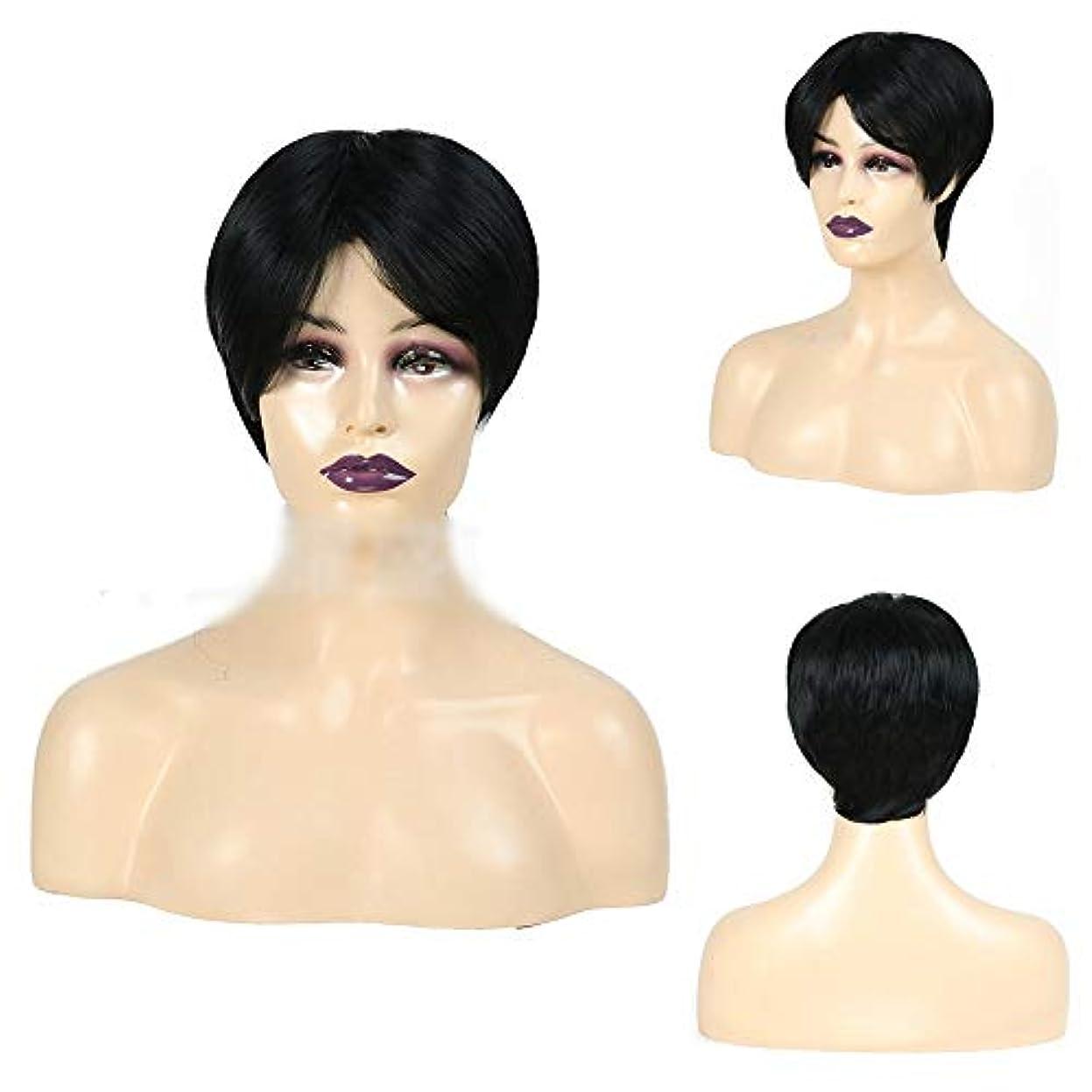 アラブサラボ限界異形YOUQIU 前髪ショートボブヘアウィッグ高品質の合成髪のかつらを持つ女性の毎日の黒髪ボブウィッグ (色 : 黒)