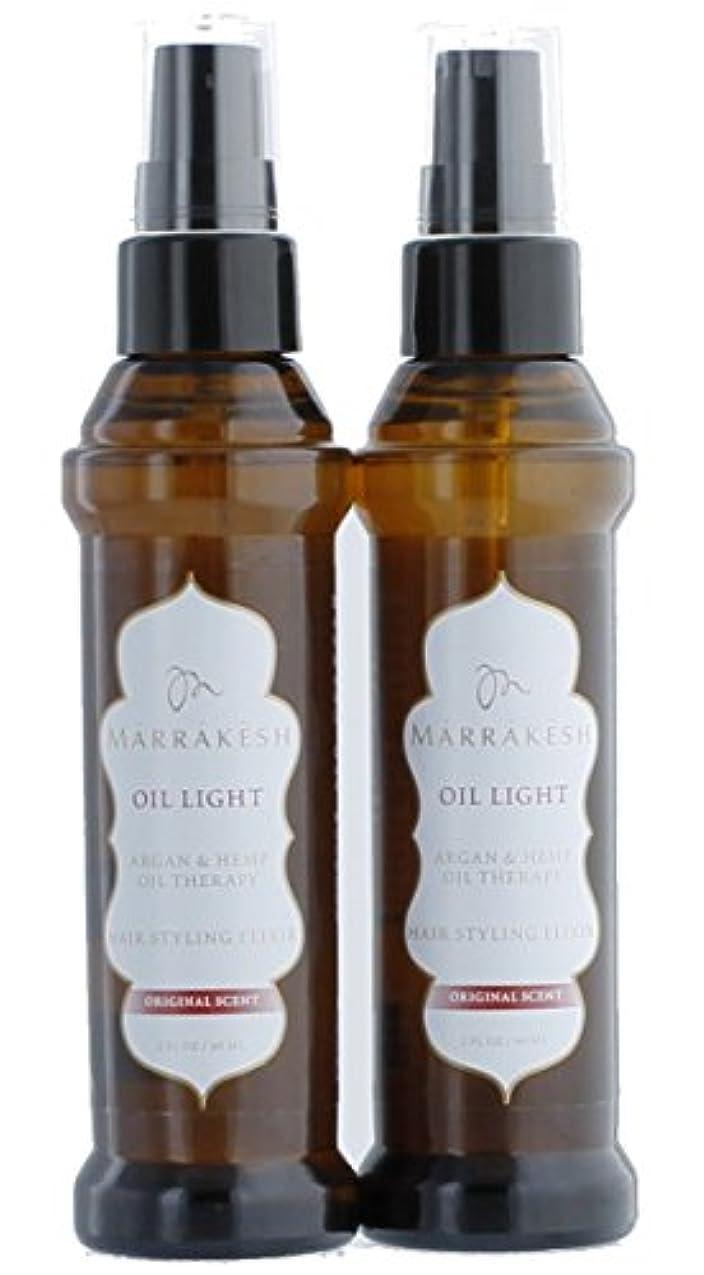 値する啓発するチューブMarrakesh Hair Care マラケシュオイルライト2オンス2PK 2オンス