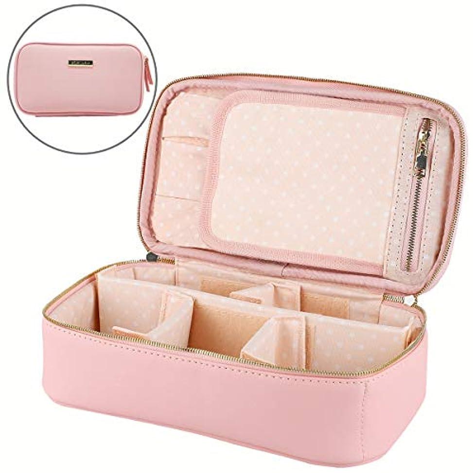 奇妙な暗記する留め金PUP Joint 化粧ポーチ メイクボックス 收納抜群 大容量 可愛い 化粧バッグ 可愛い 旅行 家用に大活躍な化粧箱