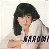 テクノ歌謡DX(8)first:NARUMI YASUDA