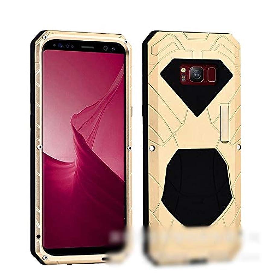 慈悲深い野なブリッジTonglilili 電話ケース、サムスンS8、Note8、S8 Plus用の新しい3つの抗携帯電話ケースハイエンドメタルシェル電話ケース (Color : ゴールド, Edition : Note8)
