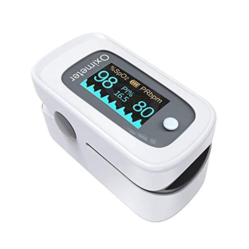 困惑した優雅なアイスクリームLEDディスプレイ付き指先パルス酸素濃度計、デジタル指パルス酸素濃度計、携帯用酸素モニター、脈拍数と酸素飽和度用の心拍数モニター(Spo2) (Color : Grey)