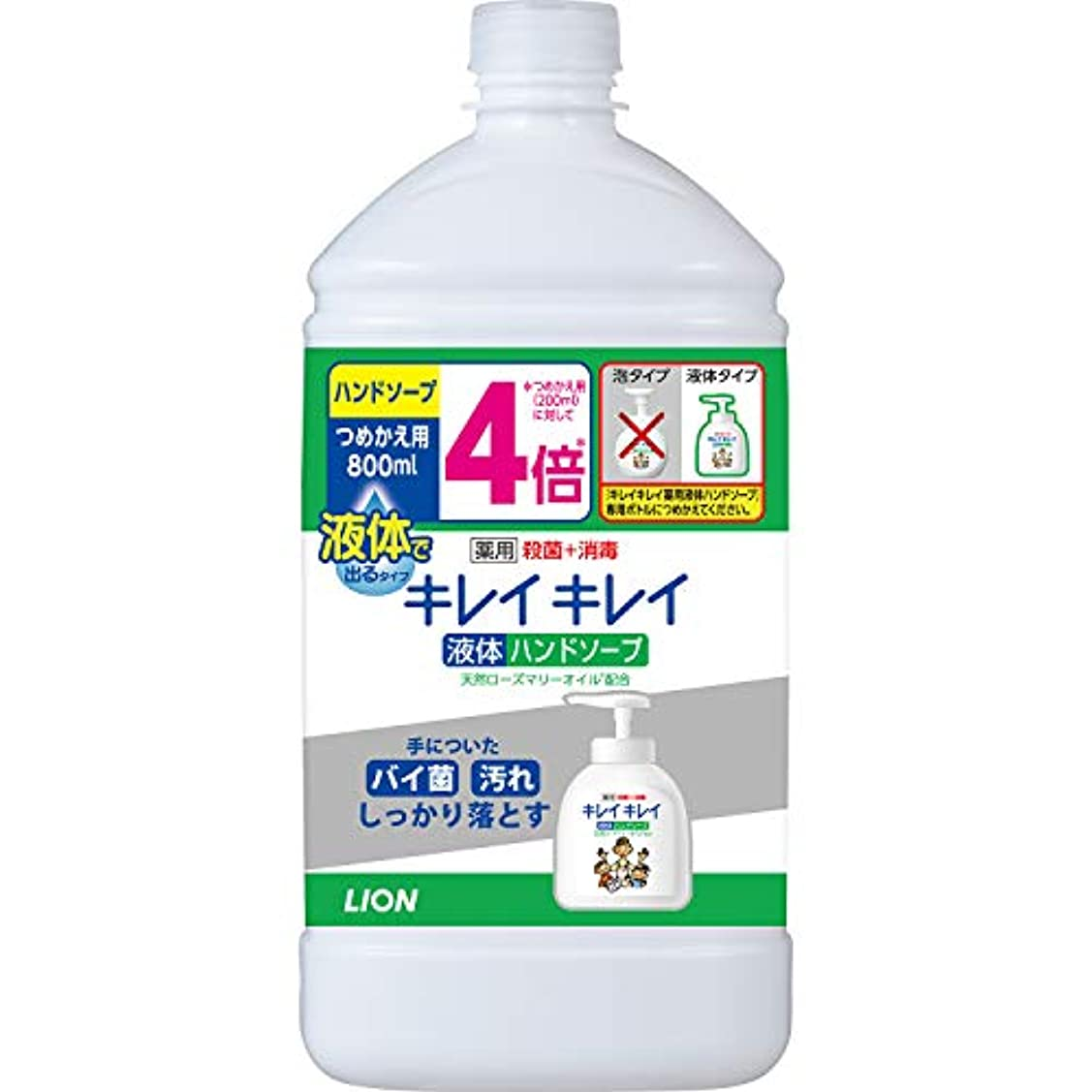 正しいしっとり注目すべき(医薬部外品)【大容量】キレイキレイ 薬用 液体ハンドソープ 詰め替え 特大 800ml