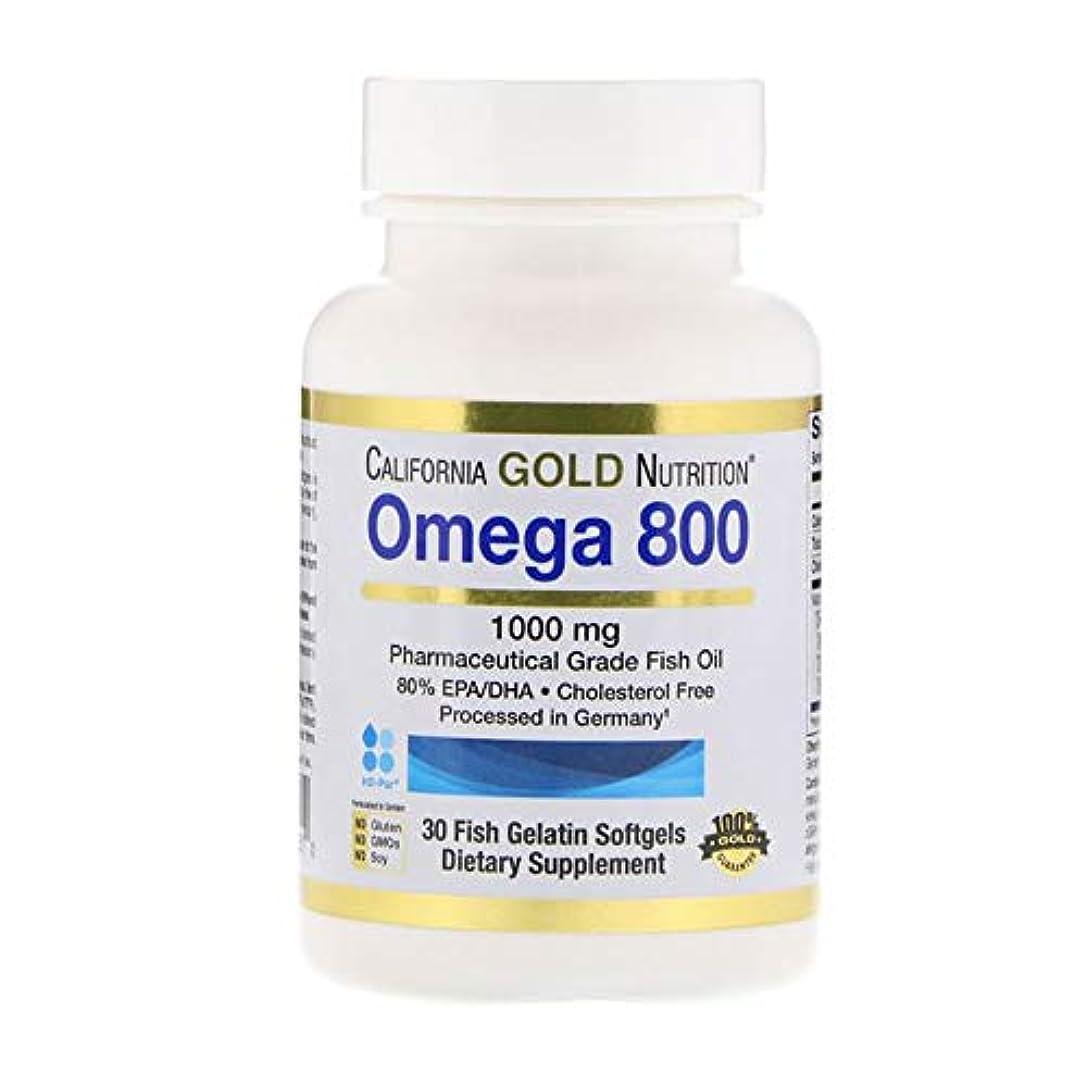 印象的な突破口破滅California Gold Nutrition オメガ 800 80% EPA DHA 1000mg 30個 【アメリカ直送】