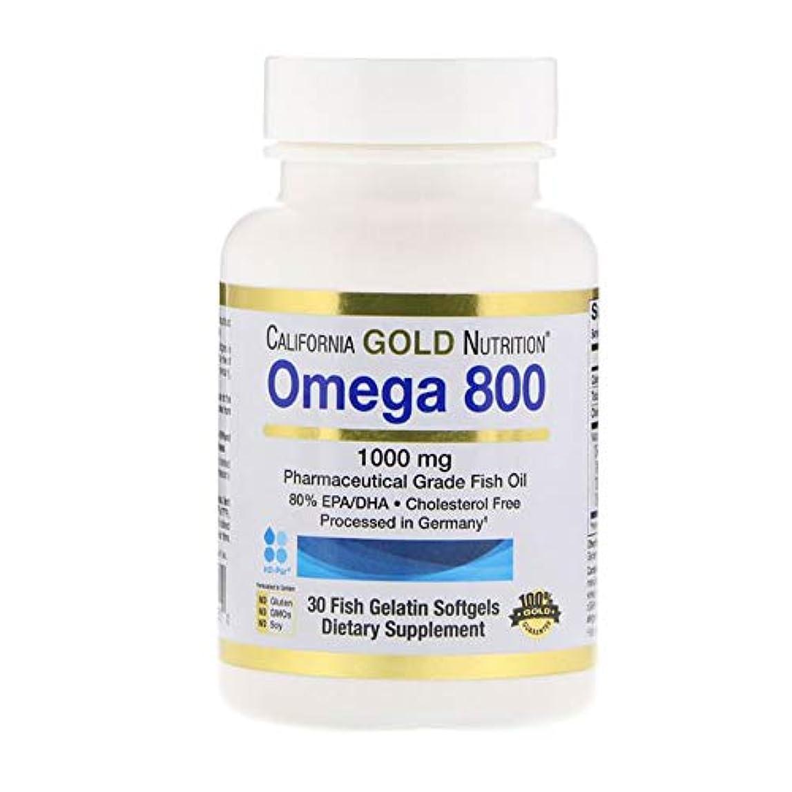 プロペラ記録テメリティCalifornia Gold Nutrition オメガ 800 80% EPA DHA 1000mg 30個 【アメリカ直送】