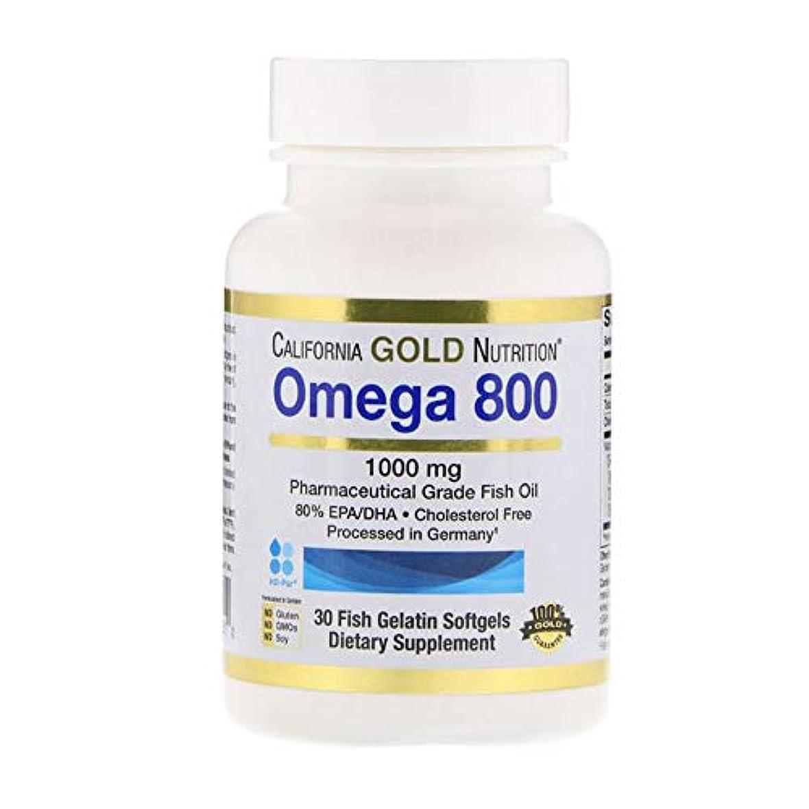 スリップシューズスパン発行するCalifornia Gold Nutrition オメガ 800 80% EPA DHA 1000mg 30個 【アメリカ直送】