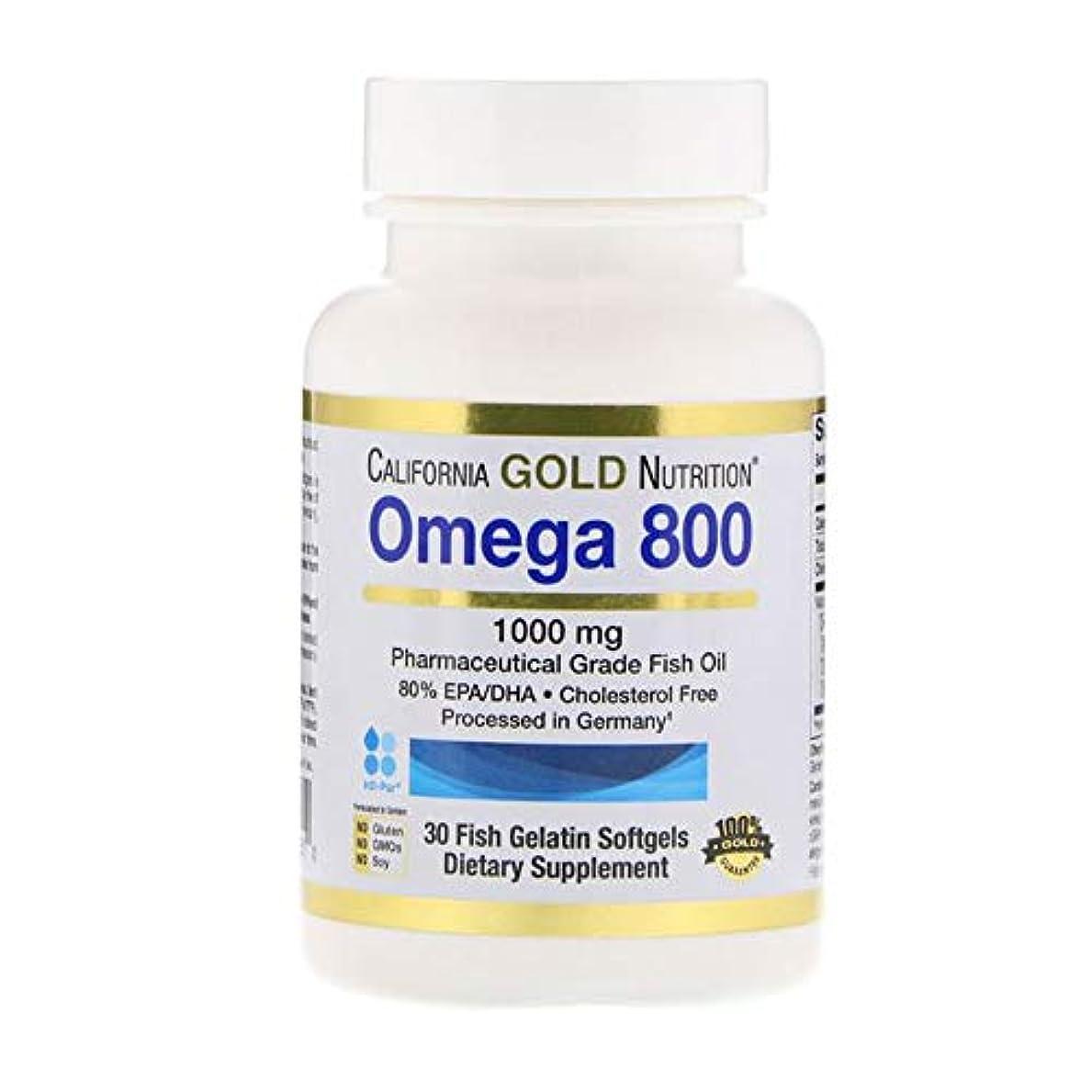 ブラケットトライアスロン修道院California Gold Nutrition オメガ 800 80% EPA DHA 1000mg 30個 【アメリカ直送】