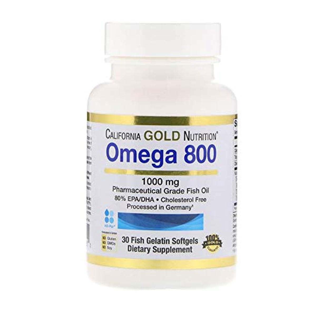 薬局オーバーヘッド安価なCalifornia Gold Nutrition オメガ 800 80% EPA DHA 1000mg 30個 【アメリカ直送】