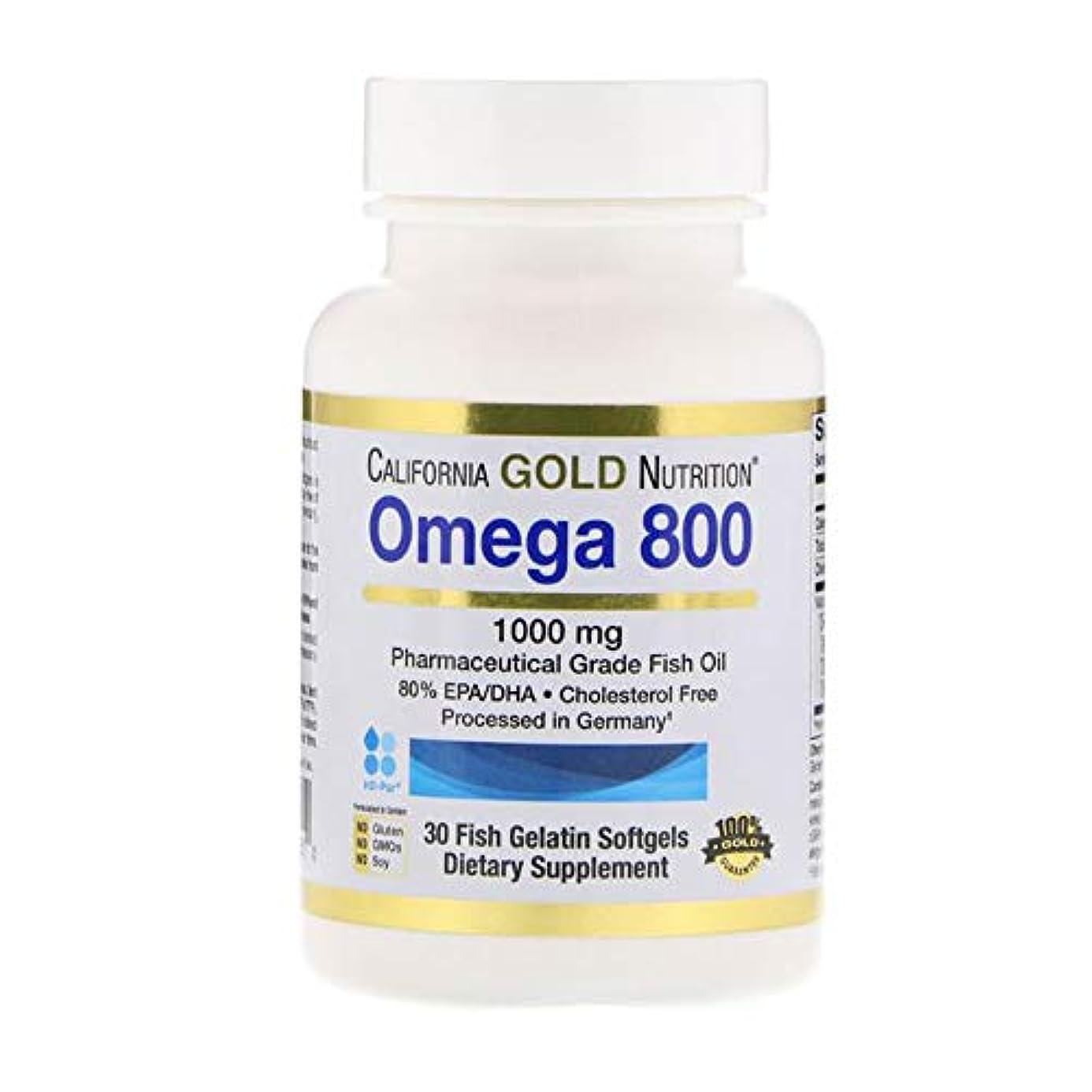 のスコアいとこモニカCalifornia Gold Nutrition オメガ 800 80% EPA DHA 1000mg 30個 【アメリカ直送】
