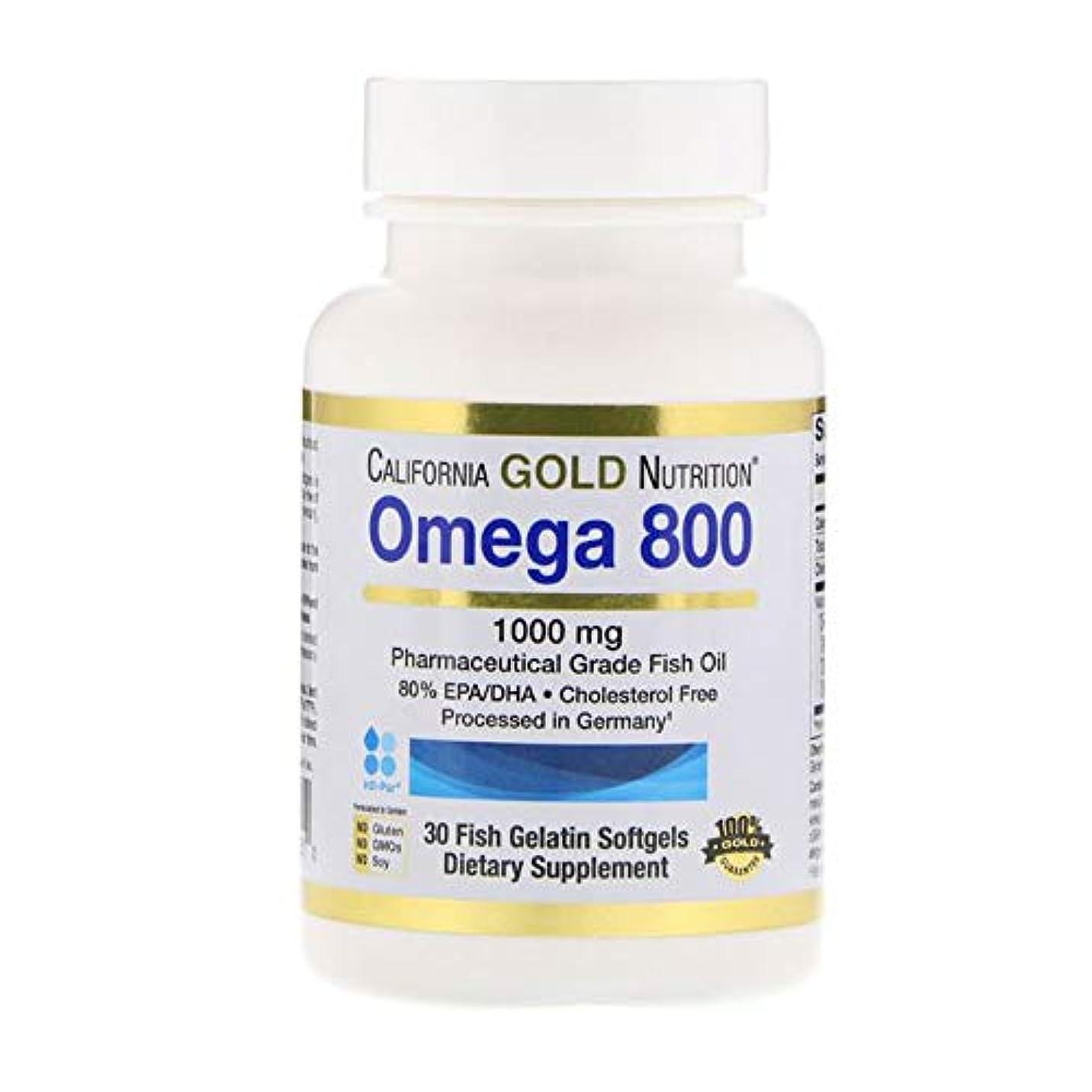 セットする模索美人California Gold Nutrition オメガ 800 80% EPA DHA 1000mg 30個 【アメリカ直送】