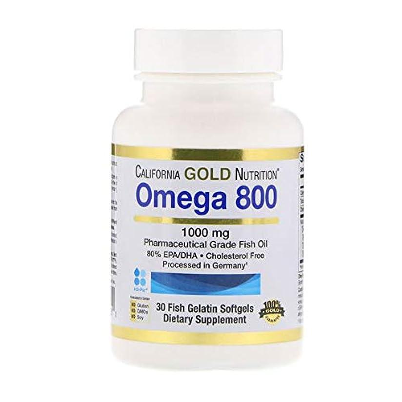 文字トレイル永久California Gold Nutrition オメガ 800 80% EPA DHA 1000mg 30個 【アメリカ直送】