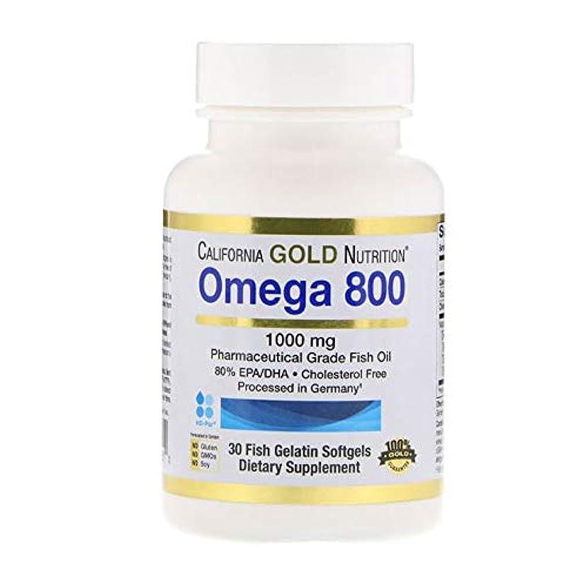 誘導ウェブ無数のCalifornia Gold Nutrition オメガ 800 80% EPA DHA 1000mg 30個 【アメリカ直送】