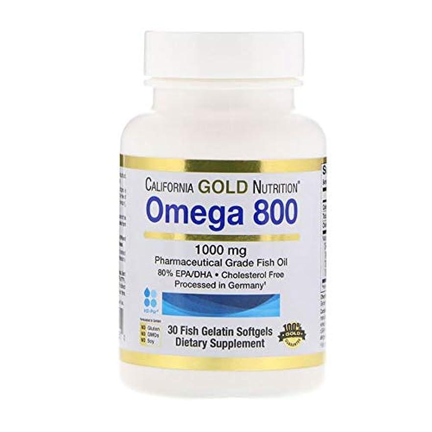 California Gold Nutrition オメガ 800 80% EPA DHA 1000mg 30個 【アメリカ直送】
