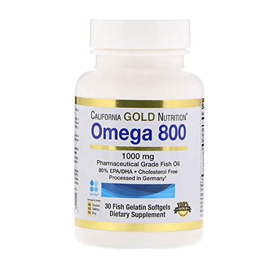 麻酔薬ぐったり眠りCalifornia Gold Nutrition オメガ 800 80% EPA DHA 1000mg 30個 【アメリカ直送】