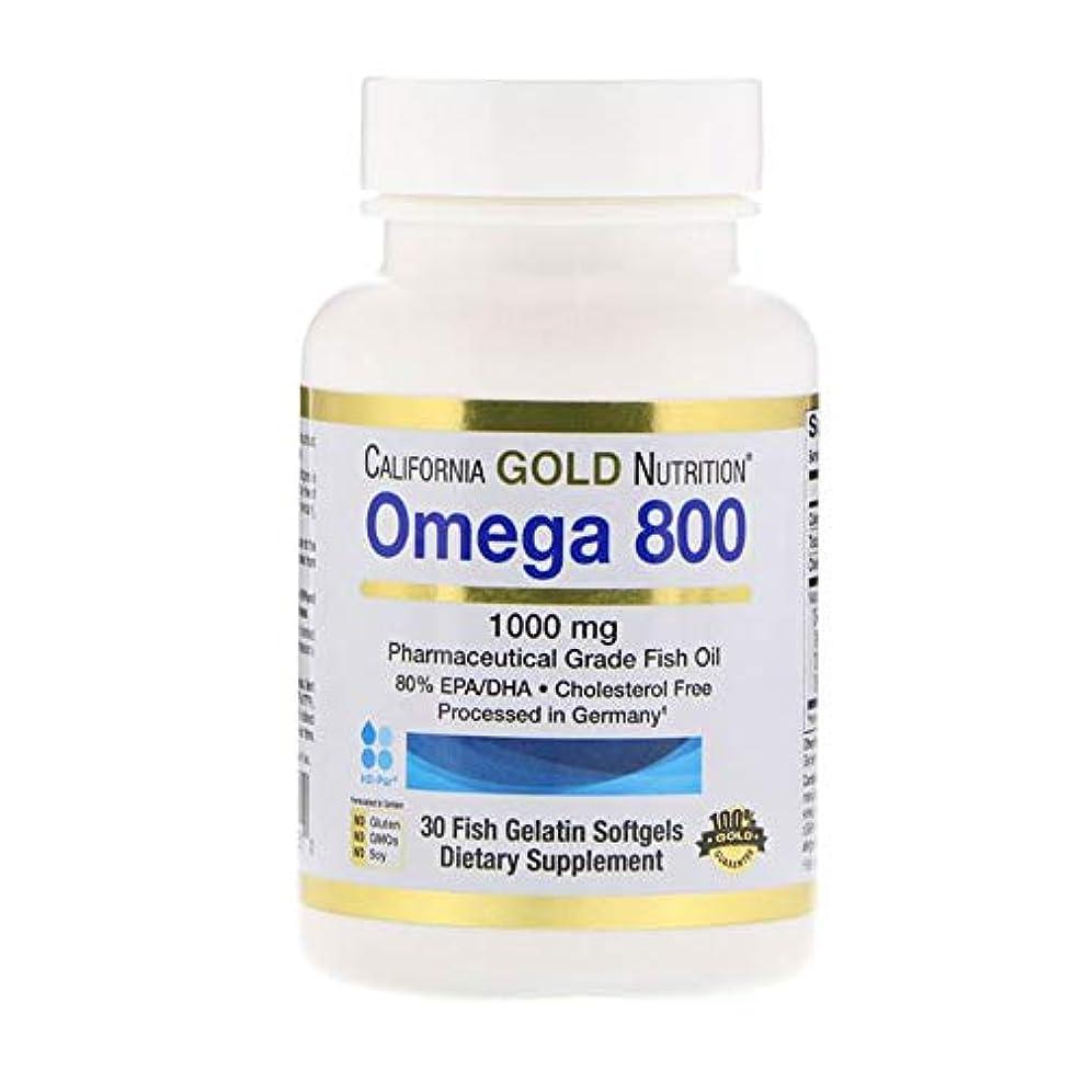 入り口置き場煙California Gold Nutrition オメガ 800 80% EPA DHA 1000mg 30個 【アメリカ直送】