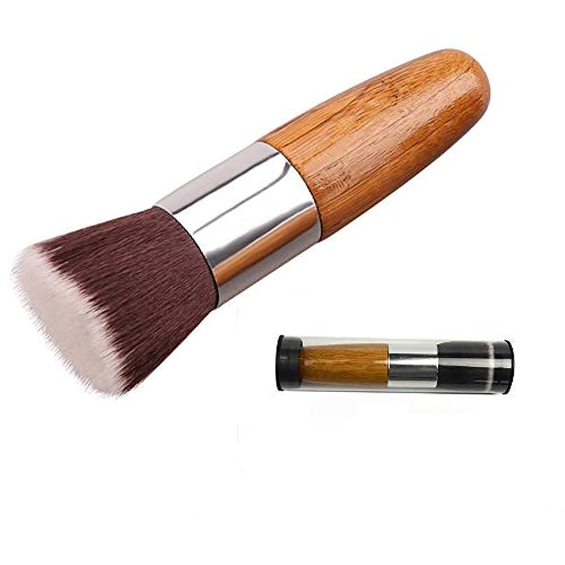 モールたくさん採用するButokal 化粧筆 ファンデーションブラシ 歌舞伎ブラシ メイクアップブラシ フラットトップブラシ 木製ハンドル クリームパウダー ブラシ ケース付き (1本)