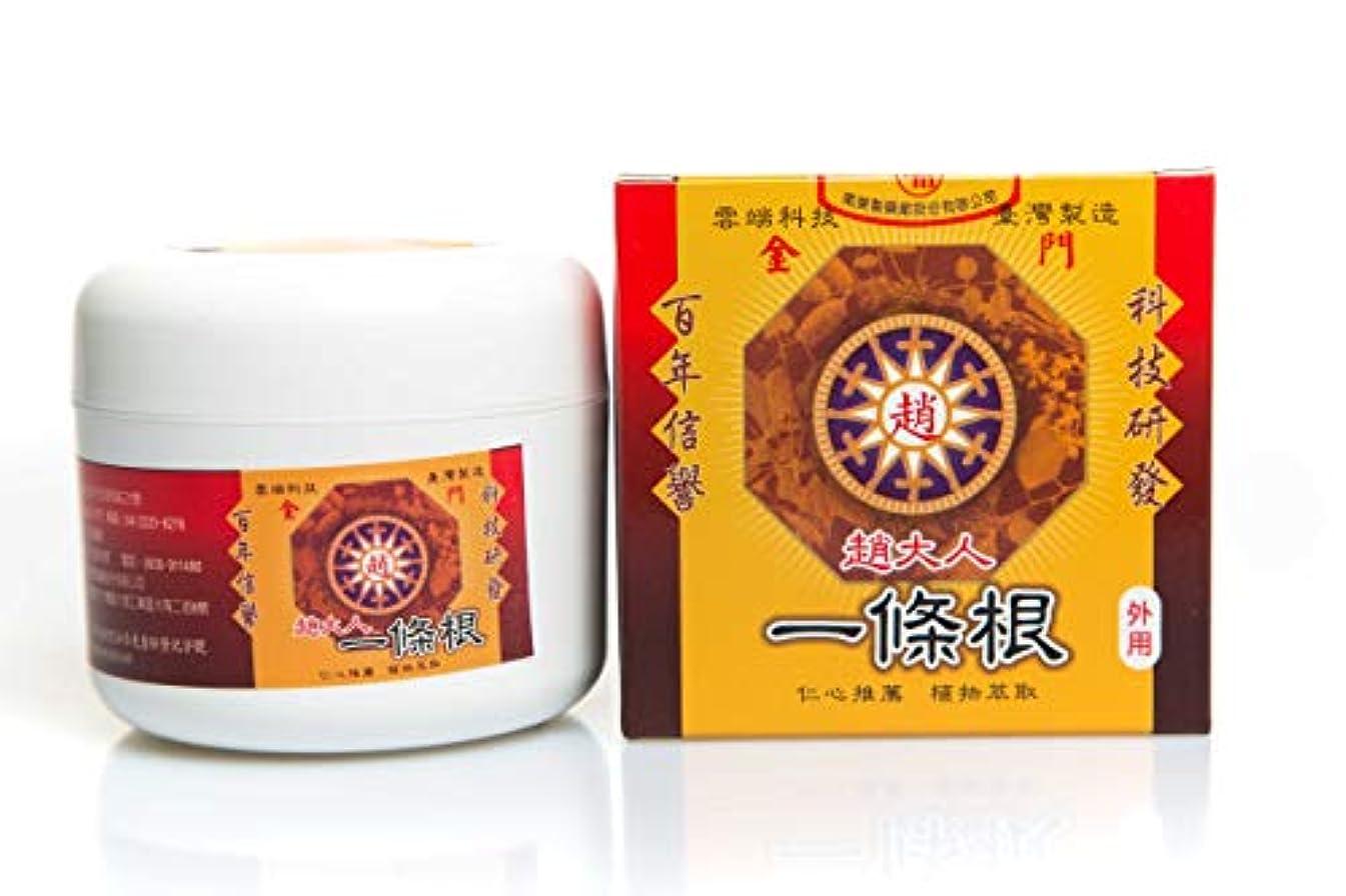 台湾 按摩油 刮莎油 マッサージオイル マッサージクリーム 【趙大人】一條根精油霜80g 台湾製 【並行輸入品】