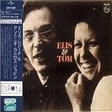 エリス&トム